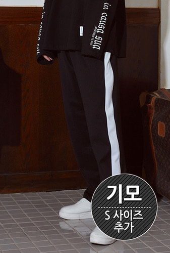 [크럼프] [기모]Crump line track pants(CP0030)