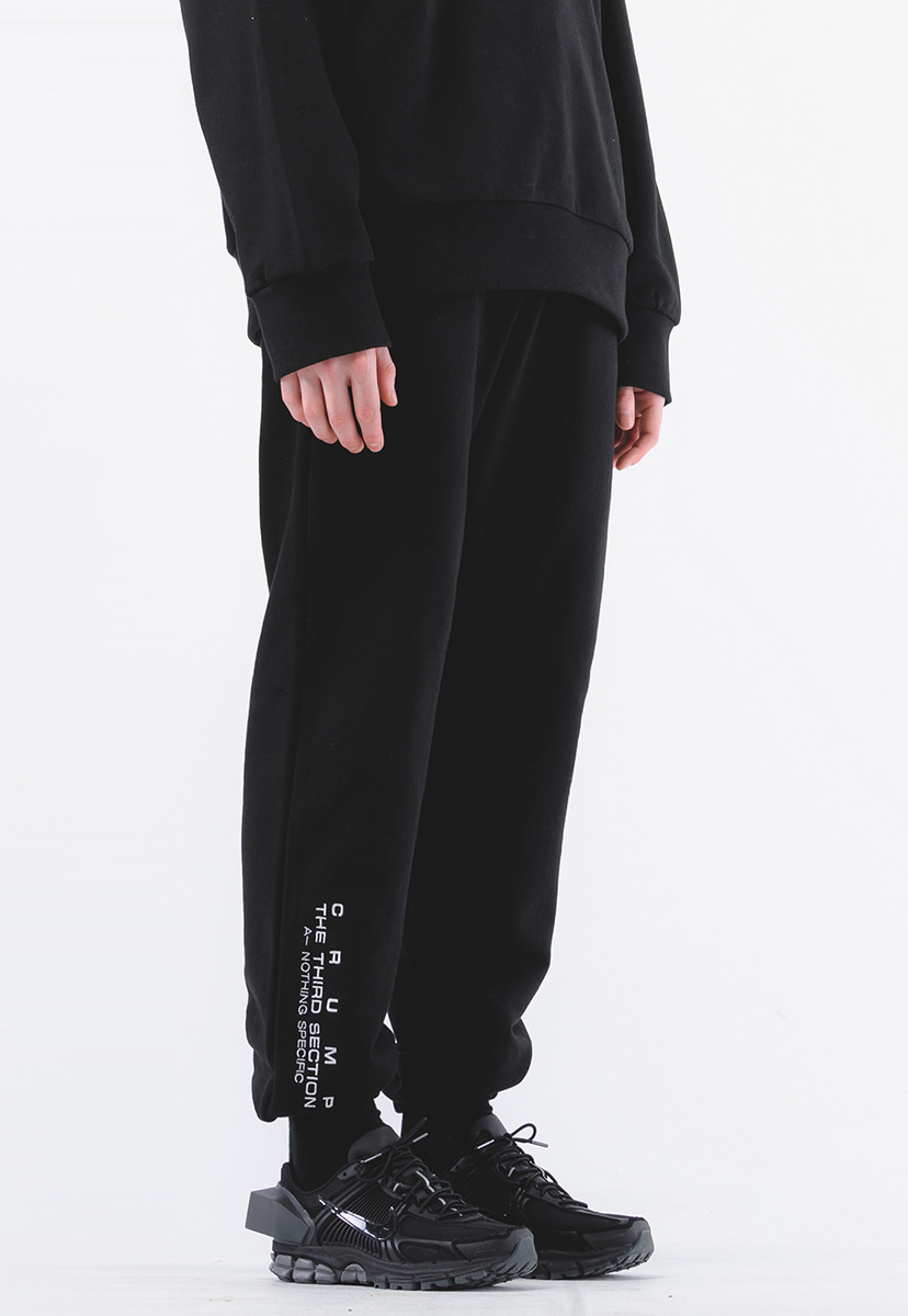 [크럼프] Crump terry sweat jogger pants  (CP0075)